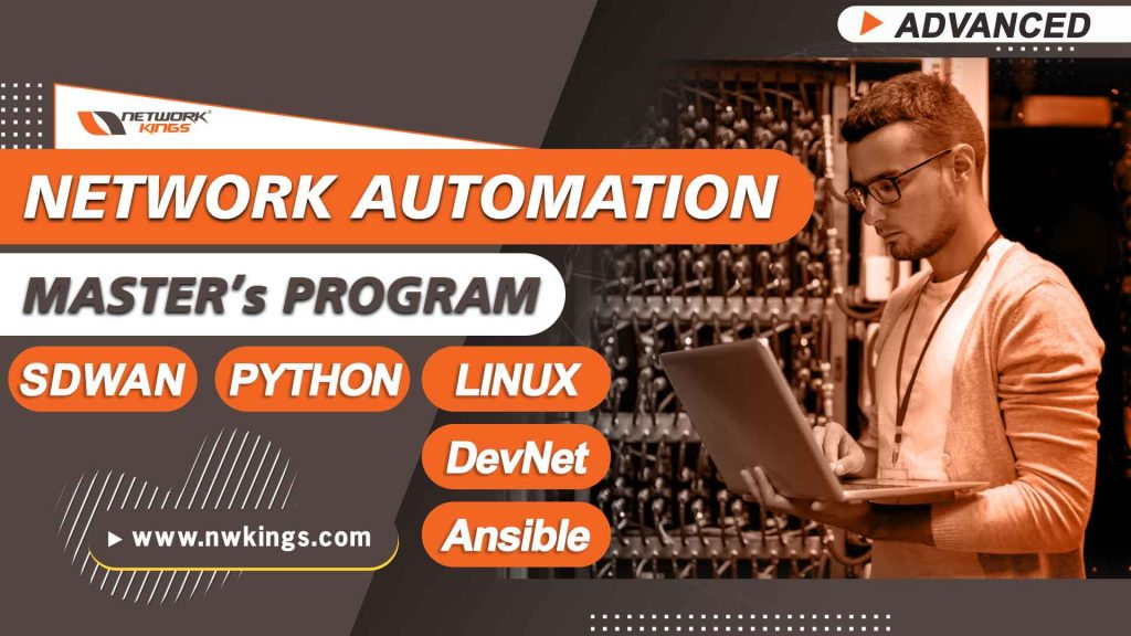 NETWORK AUTOMATION COMBO COURSE
