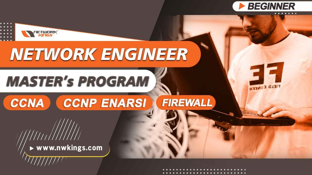 NETWORK ENGINEER COMBO COURSE